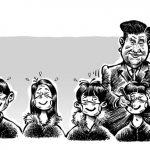 La Chine comme elle se doit